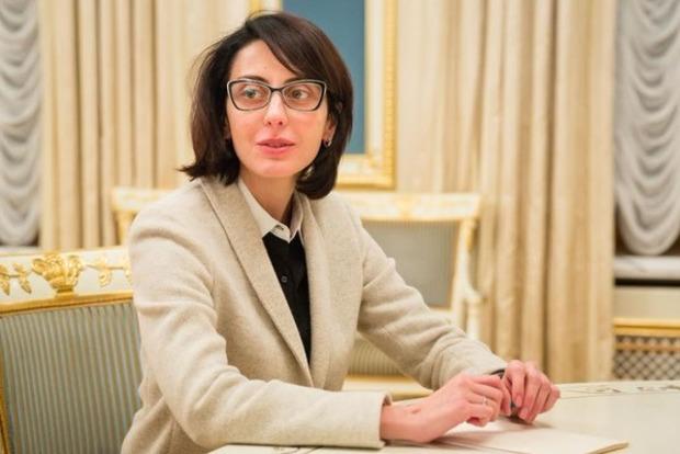 Деканоидзе подала заявление на увольнение Кивы