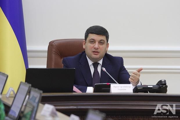 Гройсман пригрозил заставить украинцев платить налоги