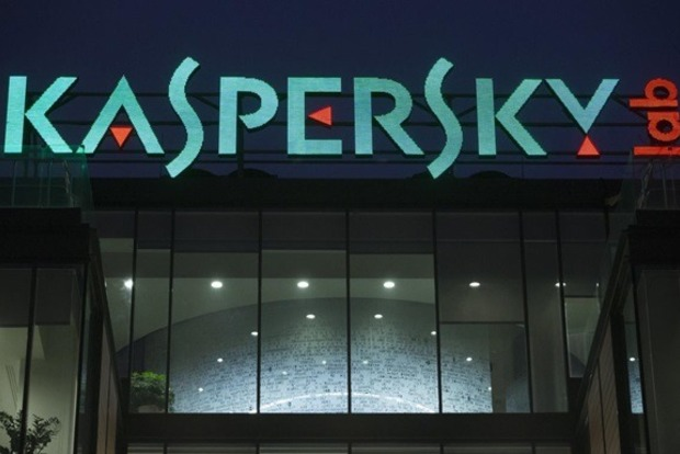США испугались разоблачений: «Лабораторию Касперского» выселили изВашингтона