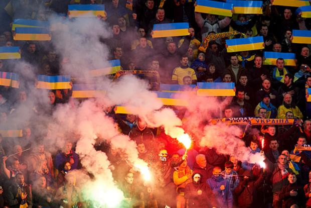 FIFA оштрафовала Украину из-за болельщиков