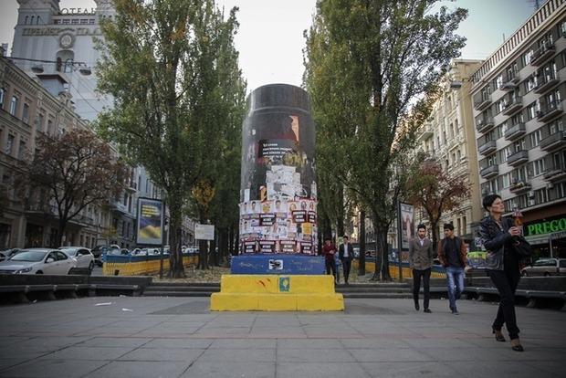 Вместо Ленина в Киеве поставят инсталляцию «Ритуал природы»