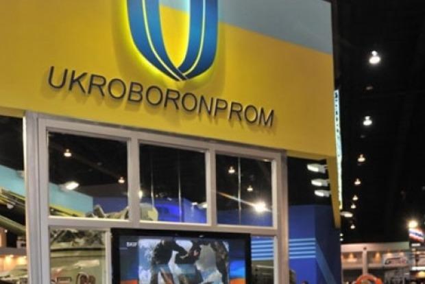 «Укроборонпром» передаст ВСУ семь вертолетов Ми-8МТ