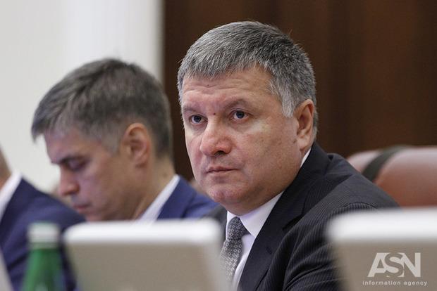 Аваков: Саакашвили должен явиться в «Шегини» и пройти процедуру оформления