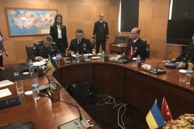 Украинские  пограничники и турецкая Береговая охрана договорились о сотрудничестве