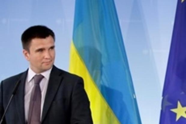 Климкин: ЕС осудит «выборы» в «ДНР» и «ЛНР»