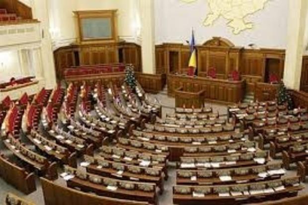 Рада утвердила проект Закона «О Нацкомиссии по регулированию энергетики и коммунальных услуг»
