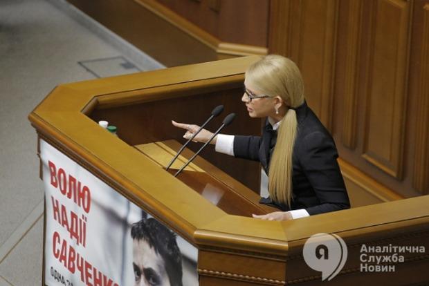 Чого домагається Юлія Тимошенко