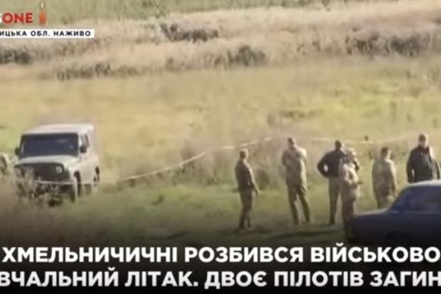 Появилось видео с места крушения самолета под Хмельницким