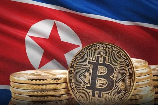 Северная Корея взламывает зарубежные криптовалютные биржи и ворует биткойны