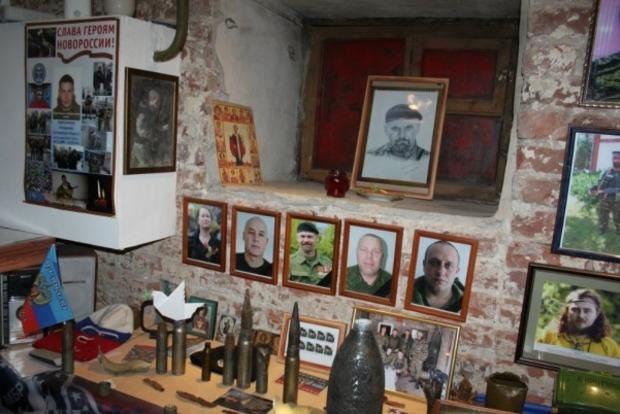 В Петербурге полиция штурмовала «Музей Новороссии», ранен силовик