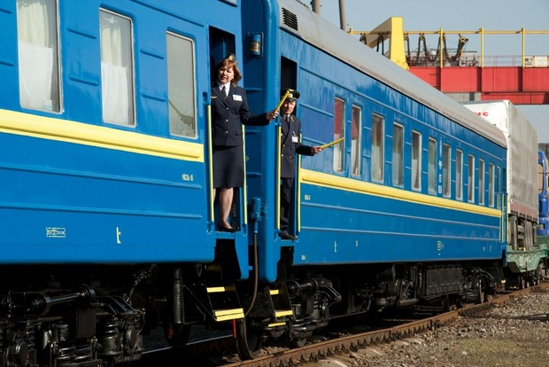 15 апреля в поезде «Киев - Мариуполь» родилась девочка