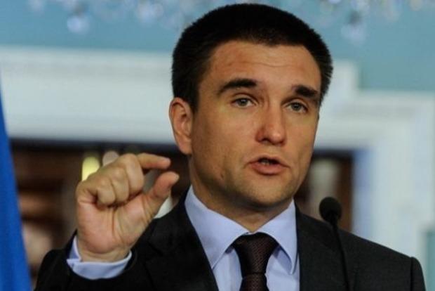 Не год и не пять. Климкин оценил перспективы вступления Украины в ЕС