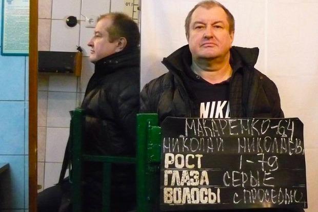 РФ экстрадировала в Украину подозреваемого в коррупции экс-начальника ГАИ Киева Макаренко