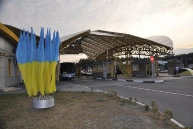 ВУкраинском государстве трое граждан России попросили укрытия