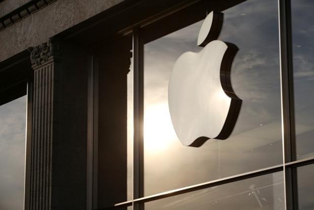 Сэкономили несколько млрд : Apple засветились вофшорном скандале