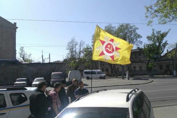 В Одессе автомобиль задержали за советскую символику
