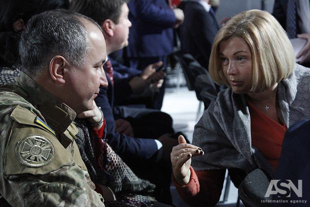 Миротворцы должны заставить Россию вывести войска с Донбасса - Геращенко