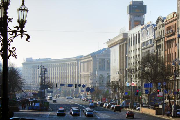 Київ потрапив у десятку найбрудніших міст континенту