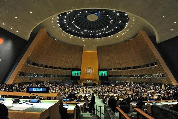 Генасамблея ООН прийняла резолюцію проти визнання Єрусалима столицею Ізраїлю