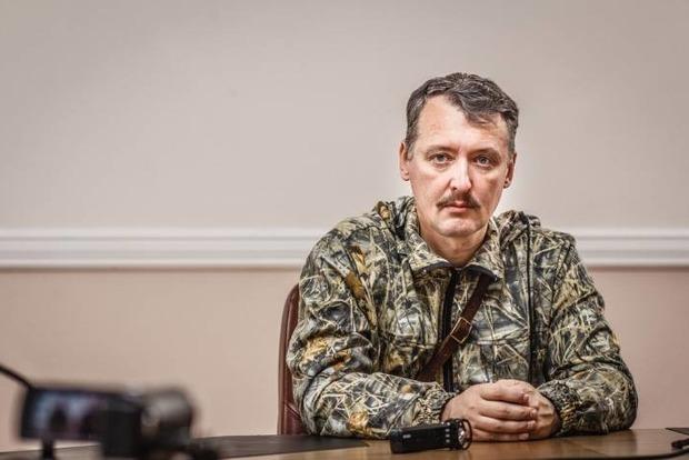 Стрелков назван кандидатом на пост главаря «ЛНР»