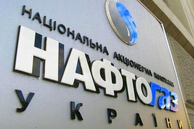 «Нафтогаз» начинает с РФ инвестиционный спор из-за Крыма
