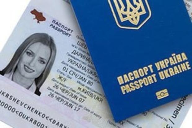 Уже 3 млн украинцев получили биометрические паспорта. Ежедневно - 10-12 тыс. - ГМС