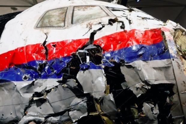 MH17: П'ять країн домовилися про переслідування винних укатастрофі
