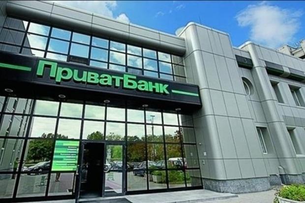 Данилюк: ПриватБанк продадут в частные руки через 5 лет