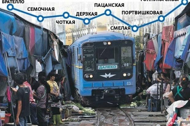 Старая песня: Кличко обновил сроки строительства метро на Троещину