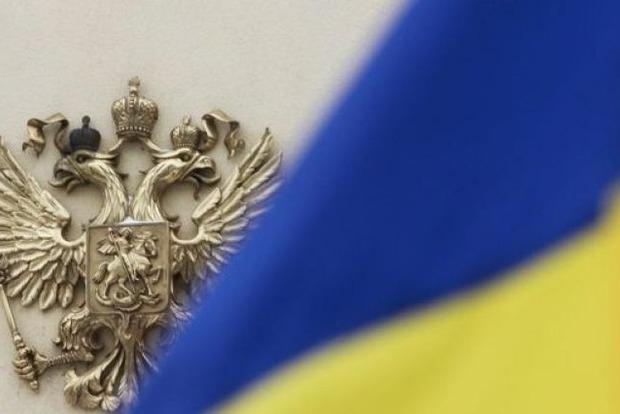 С сегодняшнего дня между Украиной и Россией нет дружбы официально