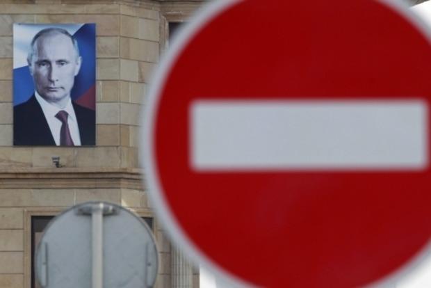 В Конгресс США внесен законопроект о новых санкциях против России