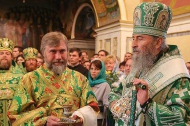 «Диакон Вадим». Народный депутат Украины получил чин в церкви Московского патриархата