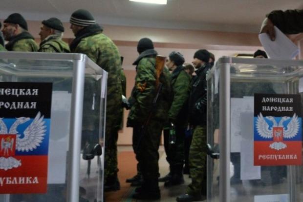 Выборы в «ДНР» пройдут 18 октября