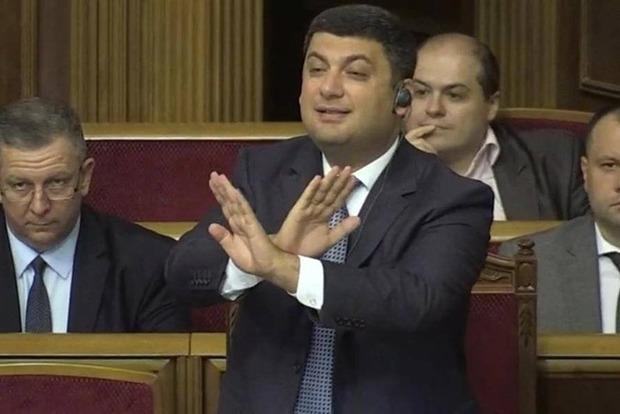 Гройсман прибыл в Раду.  Парламент рассматривает изменения в бюджет с заблокированной трибуной