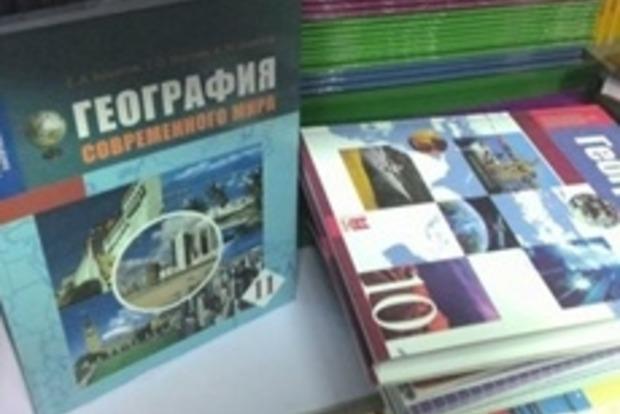 МОН Казахстана: Учебники с «российским» Крымом поручено исправить