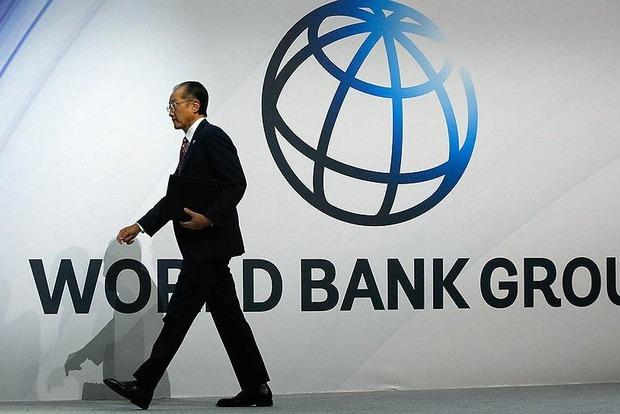 Назначена новый директор Всемирного банка в Украине