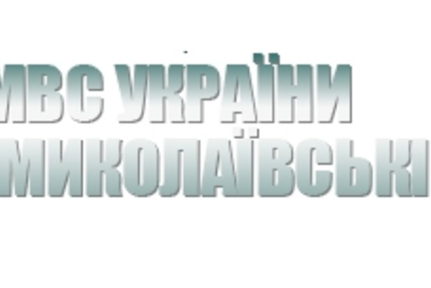 В Николаевской области в результате конфликта между двумя сельхозфирмами ранен милиционер