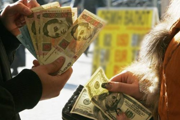 Банки теперь могут менять курс в течение дня