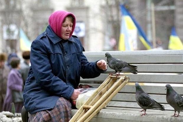 Украинцы недовольны уровнем жизни, но уже устали протестовать