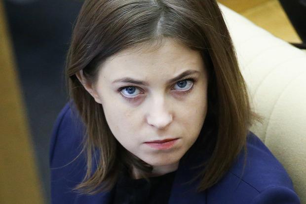 Он, она и Николай: Поклонская вышла замуж за престарелого юриста