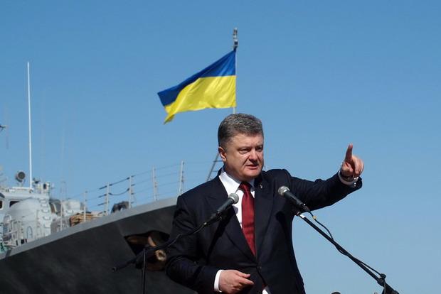 Украина будет противодействовать блокировке кораблей Россией