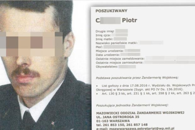 В Польше заявили о задержании российского шпиона