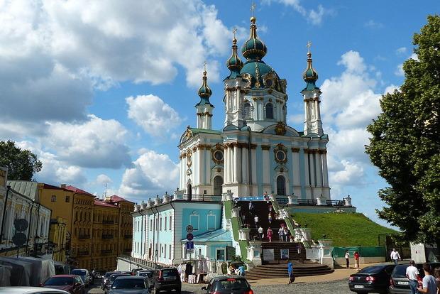 Андріївську церкву передали Вселенському патріархату