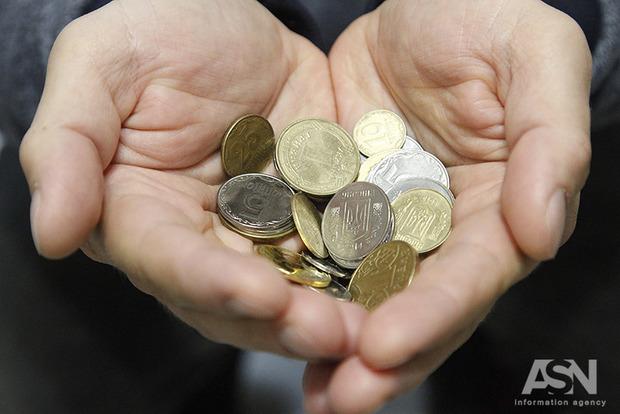 ВУкраїні перестануть карбувати монети дрібним номіналом
