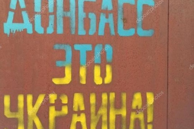 """Даже до упоротых """"ватников"""" дошло: после 4 лет оккупации в Донецке теперь все за Украину"""