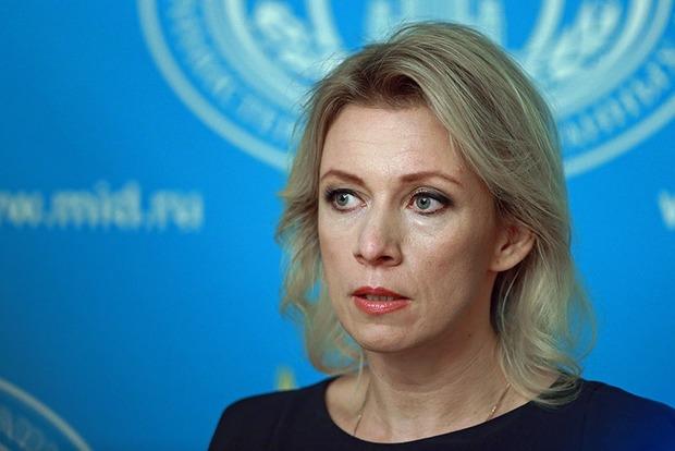 МИД России: американский дипломат выбросил российский стенд с выставки в Вене