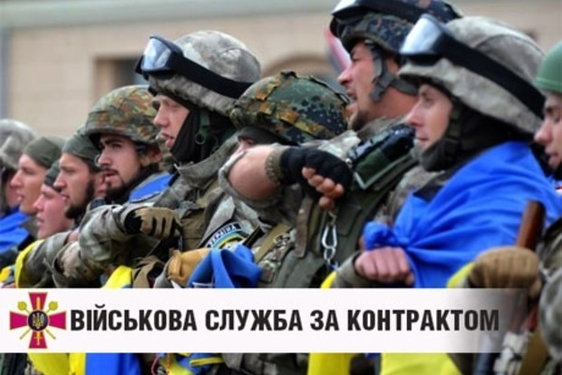 Около восьми тысяч военнослужащих ВСУ изъявили желание служить по контракту