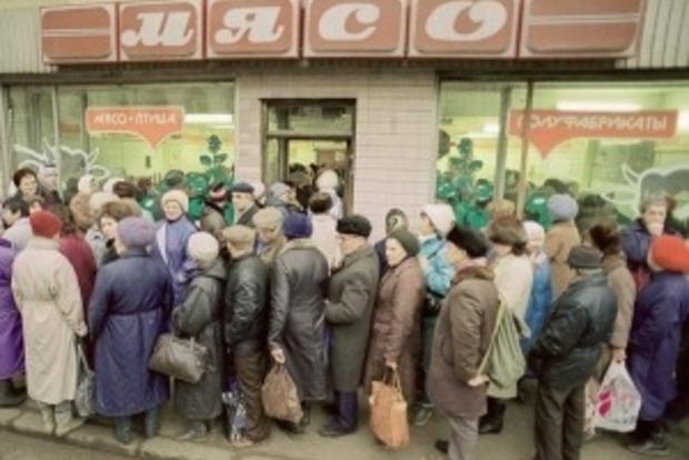 Оккупанты ввели для жителей Донецка ограничения на покупку продуктов