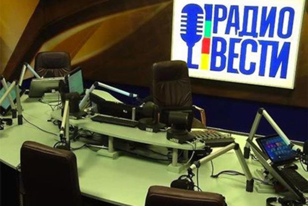 Нацсовет оштрафовал «Радио Вести» за нарушение квот. У радио - новый владелец