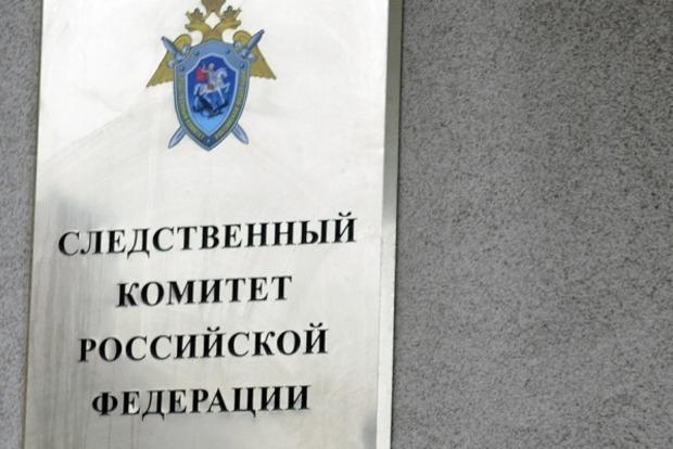 Следком РФ открыл дела против Полторака, Муженко, Ляшко и командующих ВСУ и Нацгвардии